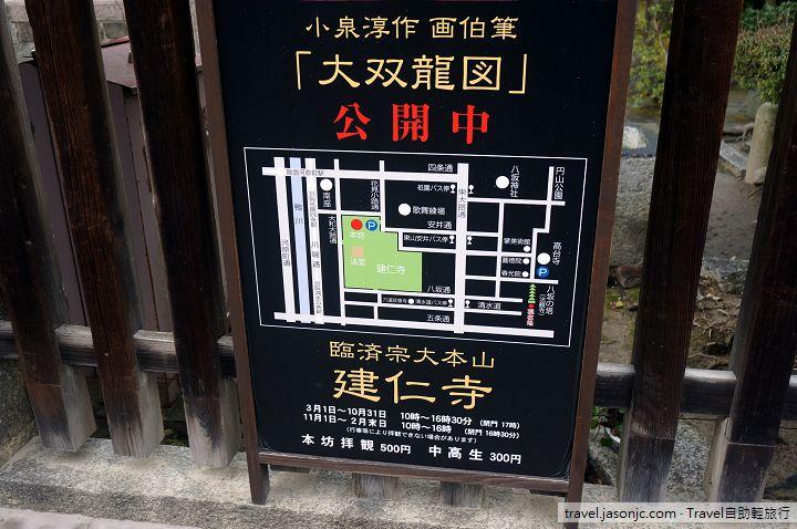 八坂通、三年坂(産寧坂)和清水坂散策